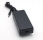 AC Adapter schwarz 12V 2,5A mit Kleingerätenetzkabel