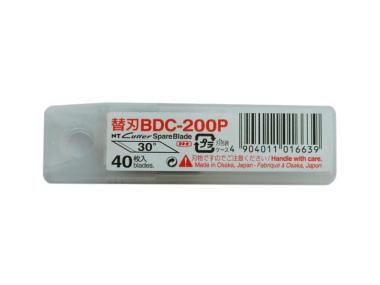 Cuttermesser Klingen BDC 200 P für Grafik NT Cutter D 1000 - 40 Stück