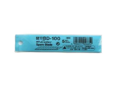 Cuttermesser Abbrechklingen BD 100 für Grafik NT Cutter D 1000 GP - 5 Stück